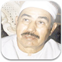 Sheikh Mahmoud Tablaoi icon