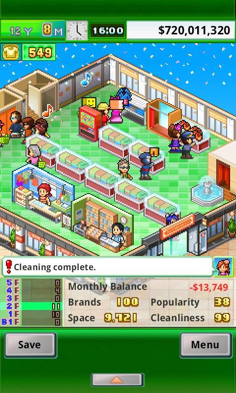 Pocket Clothier screenshot #5