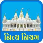 GK in Gujarati