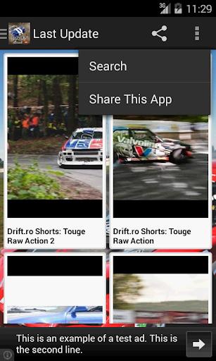 【免費運動App】Drift Channel-APP點子