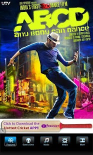 ABCD Movie - screenshot thumbnail