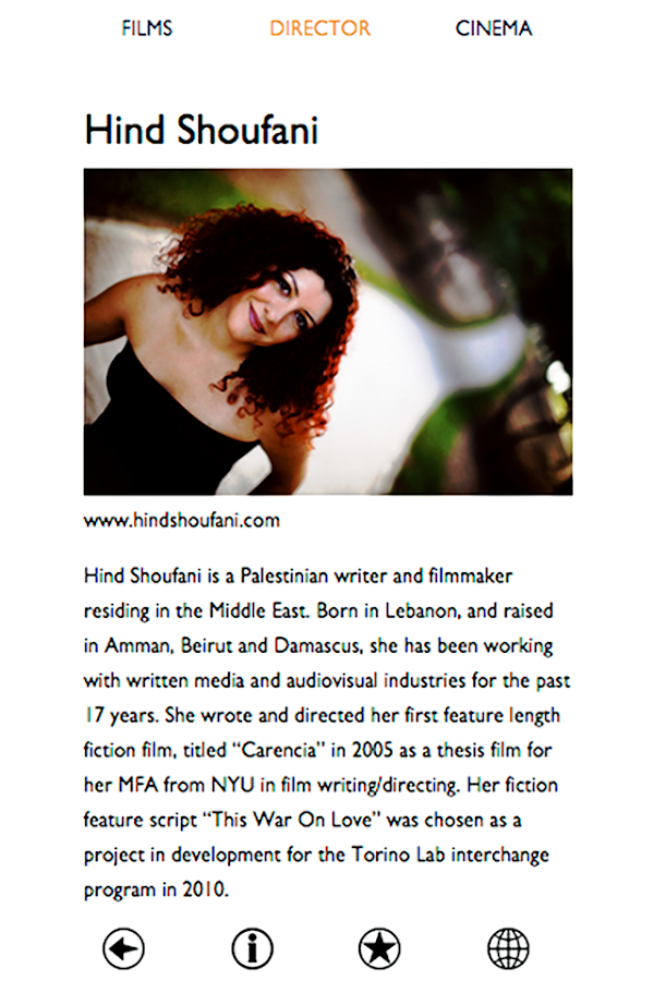 Palestinian Film Festival- screenshot