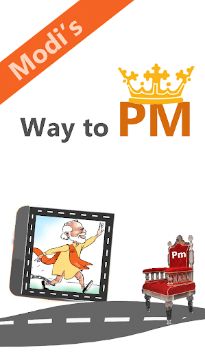 Modi Path Finder