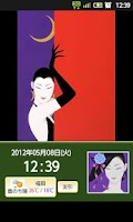 Screenshot of ACal Ichiro Tsuruta
