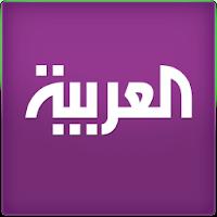 Al Arabiya - العربية