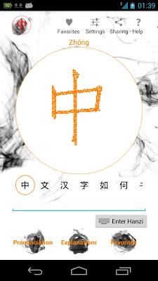 Hello Chinese - screenshot