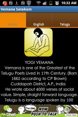 Download Vemana Satakam Google Play softwares - a3YNhZKq1BU8 | mobile9