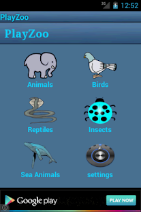 PlayZoo- screenshot thumbnail