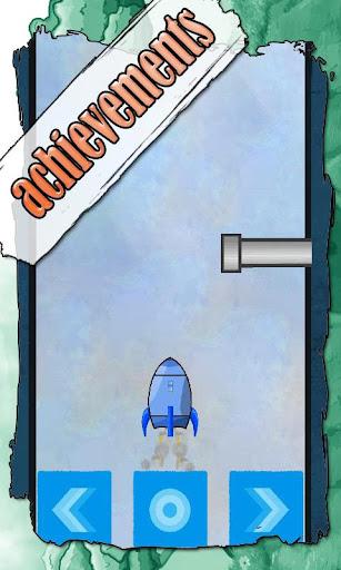 アイスロケット
