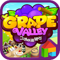 GrapeValley dodoltheme Ex-Pack icon