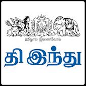 Tamil Hindu  - Tamil News