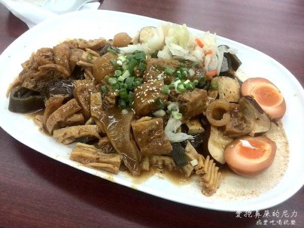 金典牛肉麵