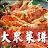 大众菜谱 logo