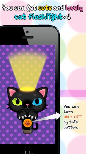 Cute Cat Flash flashlight