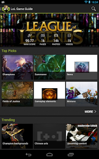 Wikia Guide: League of Legends