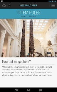 The Field Museum - screenshot thumbnail