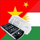 Chinese Kurdish Dictionary icon