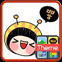 베베 2탄 이모티콘(최신) icon