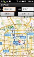 Screenshot of 公交助手