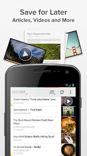 Pocket 4.5.1 apk