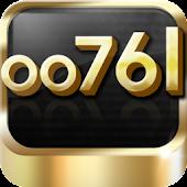 무료국제전화 SK 00761(중국,베트남)