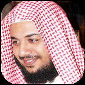 القرآن الكريم - ادريس ابكر