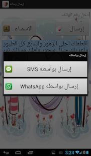 ??? ?????? ???????? screenshot