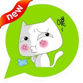 ONLINE免費貼圖☆日本好笑&可愛貼圖 白貓小方 中文版