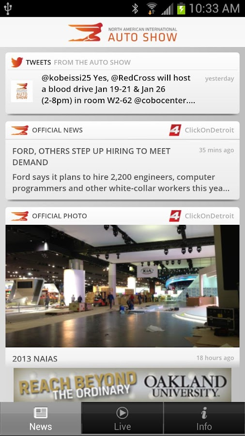 Detroit Auto Show - NAIAS 2014 - screenshot