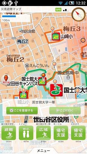 免費旅遊App|世田谷区版 災害避難マップ|阿達玩APP