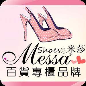 MESSA 米莎百貨專櫃品牌女鞋 LOGO-APP點子