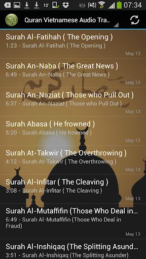 Quran Vietnamese Audio