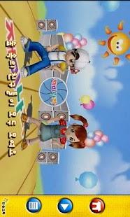 玩教育App|재미나라-리듬고고 한글동요免費|APP試玩