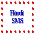 Hindi sms in hindi icon