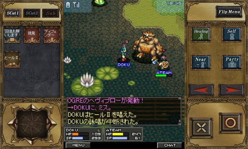 エターナルゾーンオンライン- screenshot