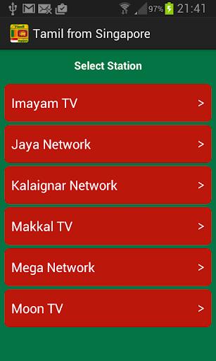 【免費媒體與影片App】泰米爾新加坡-APP點子
