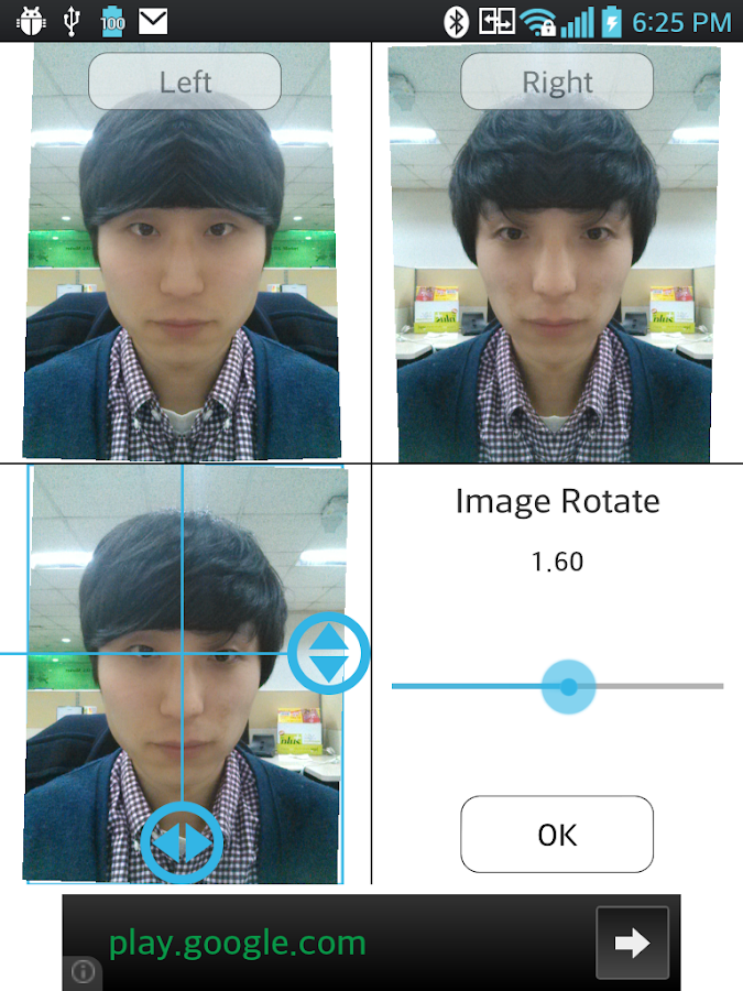 Facial Symmetry- screenshot