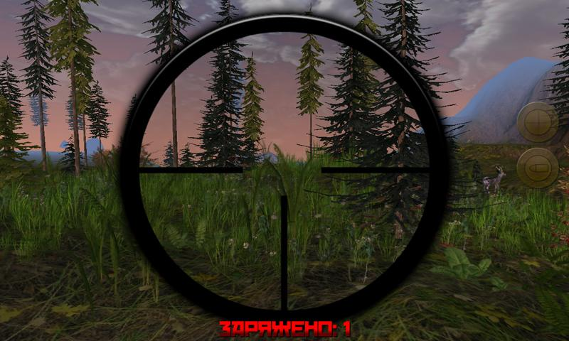 3D Hunting (Project Hunter)- screenshot