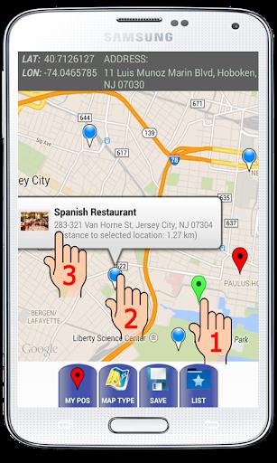 緯度經度位置 旅遊 App-癮科技App