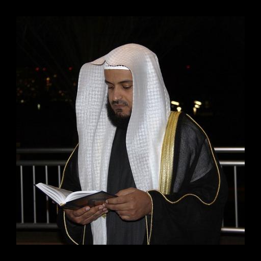 Salah Bukhatir Coran MP3