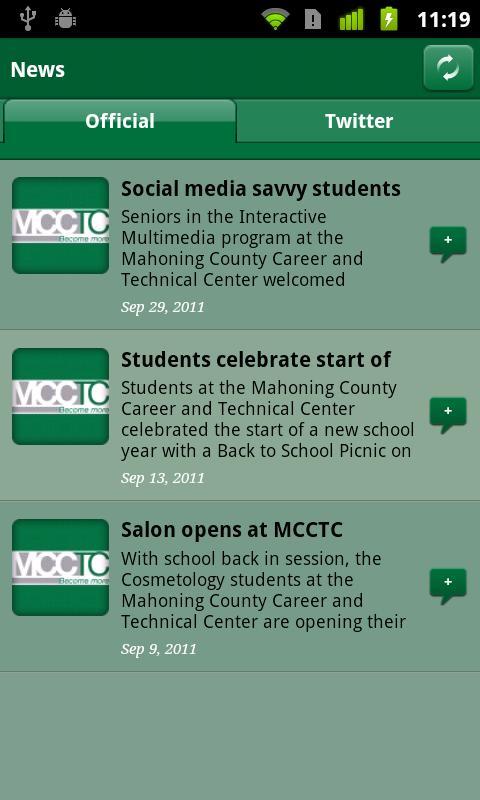 MCCTC- screenshot