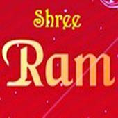 Ram Raksha Stotra Slick