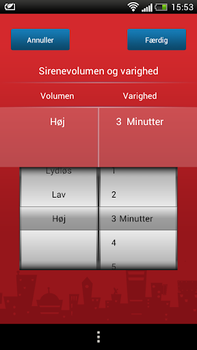 【免費工具App】SikkertHjem G5 App-APP點子