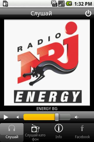 Radio ENERGY (NRJ) Bulgaria - screenshot