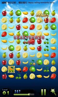 Match Game of Fruit - screenshot thumbnail