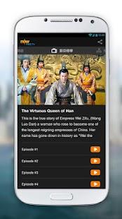 now Free TV - screenshot thumbnail