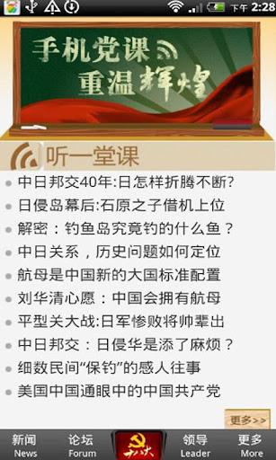 惠爾通色膏_DIY手工皂材料_D&G Soap購物網 -
