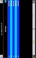 Screenshot of RabbitMahjongSolitaire