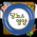 '당뇨와 영양'으로 시작하는 건강관리 프로젝트 logo