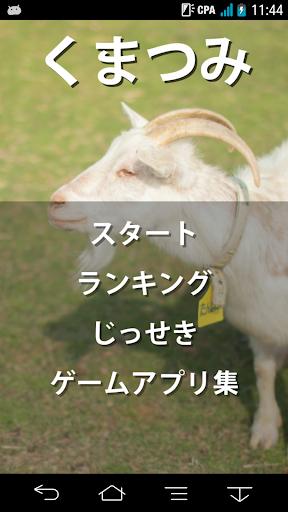 食生活改善推進員の養成について - 一般財団法人日本食生活協会